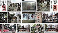 栗原神社(座間市)の御朱印