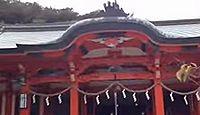 淡嶋神社(和歌山市) - 女性の下の病にご利益、人形供養と雛流し、針供養が有名な古社
