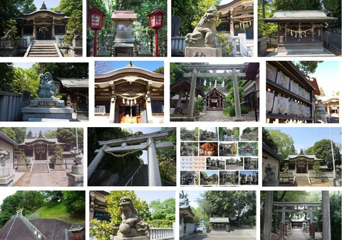 杉山神社 神奈川県横浜市港北区新羽町3918のキャプチャー
