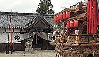 入鹿神社 奈良県橿原市小綱町