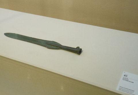 銅矛 - イザナギとイザナミがオノゴロ島を造った天沼矛をイメージしてみよう!【大古事記展】のキャプチャー