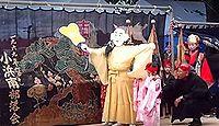 重要無形民俗文化財「小浜島の盆、結願祭、種子取祭の芸能」 - 多彩な歌や踊り、狂言などのキャプチャー