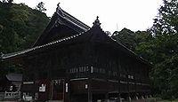 染羽天石勝神社 島根県益田市染羽町