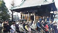 八幡大神 神奈川県川崎市中原区上平間のキャプチャー