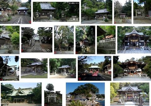 三島神社 静岡県下田市柿崎122