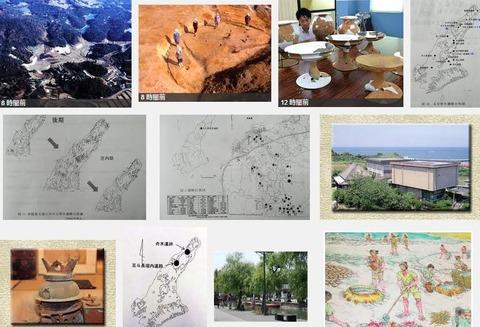 """淡路市が考古学的に""""国産み神話""""に迫る、石上神社の謎も? - メディアの報じ方も様々のキャプチャー"""