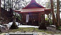 意非神社 鳥取県八頭郡若桜町屋堂羅