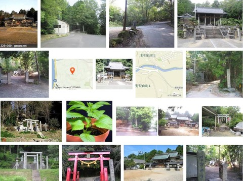 野見神社 愛知県豊田市野見山町のキャプチャー