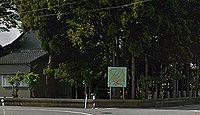 楢本神社 石川県白山市上柏野町