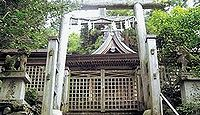 蟻通神社 和歌山県伊都郡かつらぎ町東渋田