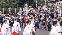 広島東照宮 - 江戸前期創建の壮大な規模、被爆から復興、50年ごと「通り御祭礼」が復興