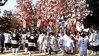 国津比古命神社 愛媛県松山市八反地