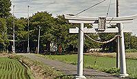 奈良神社 埼玉県熊谷市中奈良