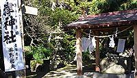 吾平津神社 宮崎県日南市材木町のキャプチャー