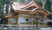 大宮五十鈴神社 長野県駒ヶ根市赤穂北割一区のキャプチャー