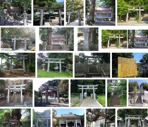 岩徳高神社 静岡県伊豆市徳永のキャプチャー