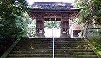 秋鹿神社 島根県松江市秋鹿のキャプチャー