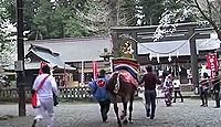 大神神社(栃木市) - 室の八嶋で知られる下野国総社、崇神期に奈良・大神神社を勧請