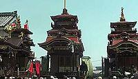 八重垣神社 岐阜県不破郡垂井町のキャプチャー