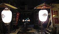 多太神社 石川県小松市上本折町のキャプチャー