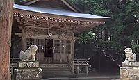 緩木神社 大分県竹田市九重野のキャプチャー
