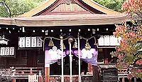 松山神社(大阪市) - 左遷途上の道真が感銘を受け詠じた「小松の詩」に由来する天満宮