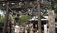 宇迦八幡宮 東京都江東区千田のキャプチャー