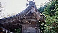 神根神社 岡山県備前市吉永町神根本のキャプチャー