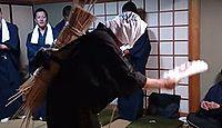 重要無形民俗文化財「生里のモモテ」 - 香川・三豊市詫間町に伝わる年頭の弓射行事のキャプチャー