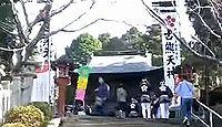 古熊神社 山口県山口市古熊のキャプチャー