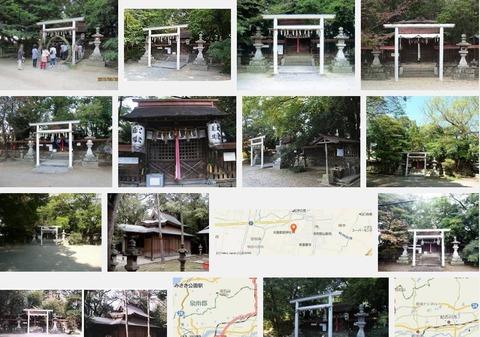 大屋都姫神社 和歌山県和歌山市宇田森のキャプチャー