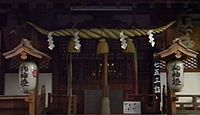 八坂神社 大阪府寝屋川市八坂町のキャプチャー