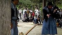 重要無形民俗文化財「田原の御田」 - 狂言的な即興セリフで進行する予祝行事のキャプチャー