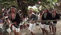 重要無形民俗文化財「神津島のかつお釣り行事」 - 島の暮らしの支えと鎮守の例祭のキャプチャー