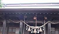 土津神社 - 陸奥会津藩初代藩主である保科正之の墓所に創建された、磐椅神社の末社