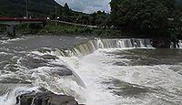 桜ヶ岡瀧神社 - 三日月の滝・玖珠川を挟んだ嵐山瀧神社を勧請、10月末から両社で秋の大祭