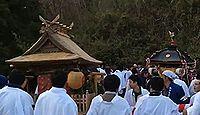 熱日高彦神社 - 日本武尊が邇邇杵命を奉斎した伊具郡惣社、4月に香取神社と神輿渡御
