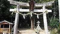 浦宮神社(宮津市) - 丹後国の式内社「宇良神社」の論社、由緒は不詳、御祭神は少童命