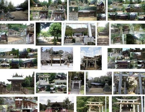 足次神社 岡山県井原市西江原町のキャプチャー