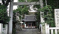池袋御嶽神社 東京都豊島区池袋のキャプチャー