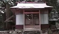 羽黒三田神社 東京都西多摩郡奥多摩町氷川