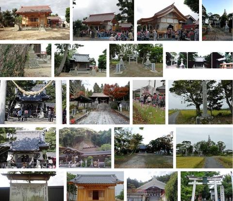 松尾八王子神社 静岡県磐田市前野町のキャプチャー