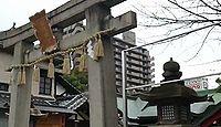 宿院頓宮 大阪府堺市堺区宿院町のキャプチャー