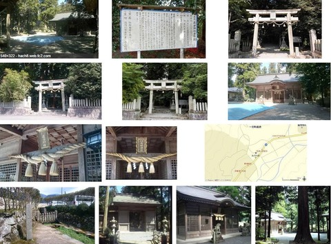 庭田神社 兵庫県宍粟市一宮町能倉のキャプチャー