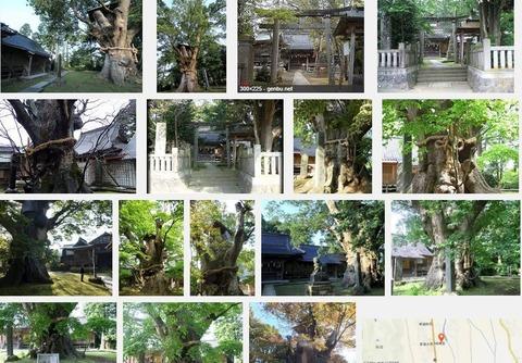 鵜川神社 新潟県柏崎市新道のキャプチャー