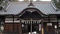 甲斐奈神社(一宮町) - 一宮や国分寺・国分尼寺跡が残る地に鎮座する大杉さん、甲斐国総社
