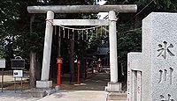 淵の宮氷川神社 東京都足立区東伊興のキャプチャー