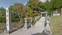 雄神神社 奈良県奈良市都祁白石町のキャプチャー
