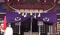 白子神社 千葉県長生郡白子町関のキャプチャー