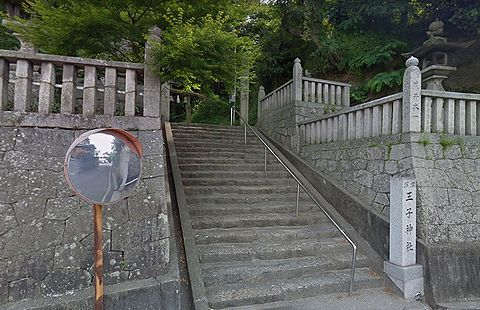 王子神社 広島県福山市東深津町のキャプチャー